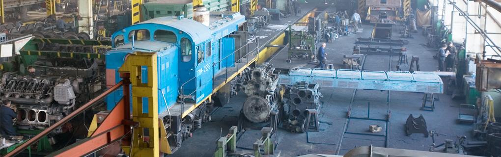 Обслуживание и ремонт железнодорожного подвижного состава